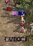 LinC3929.jpg