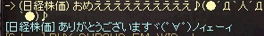LinC3998.jpg