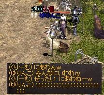 LinC4013.jpg
