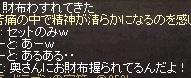 LinC4024.jpg
