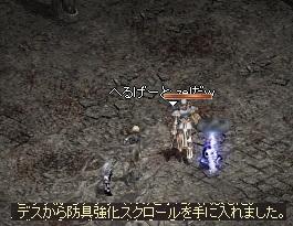 LinC4110.jpg