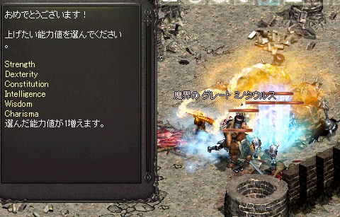 LinC4148.jpg