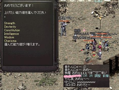 LinC4151.jpg