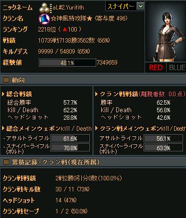 2011-10-01 21-57-52
