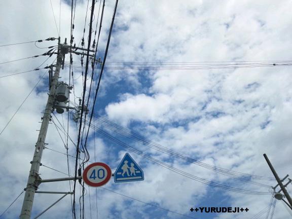 yurudeji_台風7