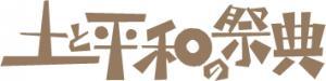 saiten_logo_355x89.jpg