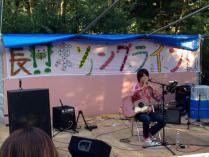ソングライン 2013