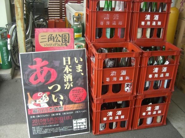 日本酒17