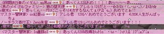 Maple110215_210654.jpg