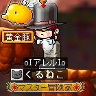 Maple110219_171432.jpg