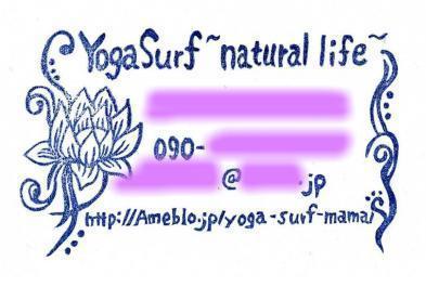 snap_yutonadou_201130143053.jpg