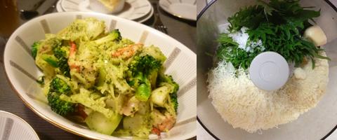 シソジェノバのサラダ