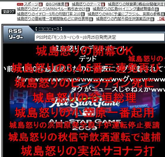 2011y06m02d_192029709.jpg