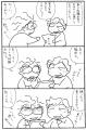 oyatoriyokuyaki