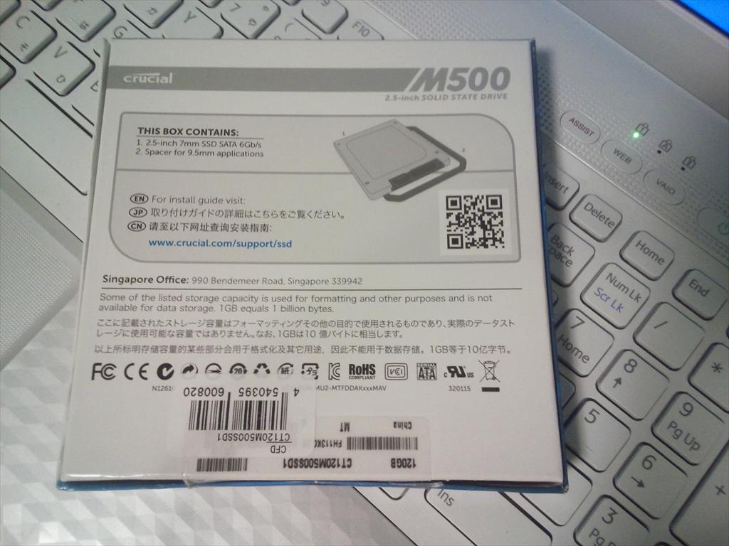 SSD_kanso_2