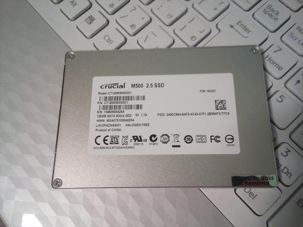 SSD_kanso_5