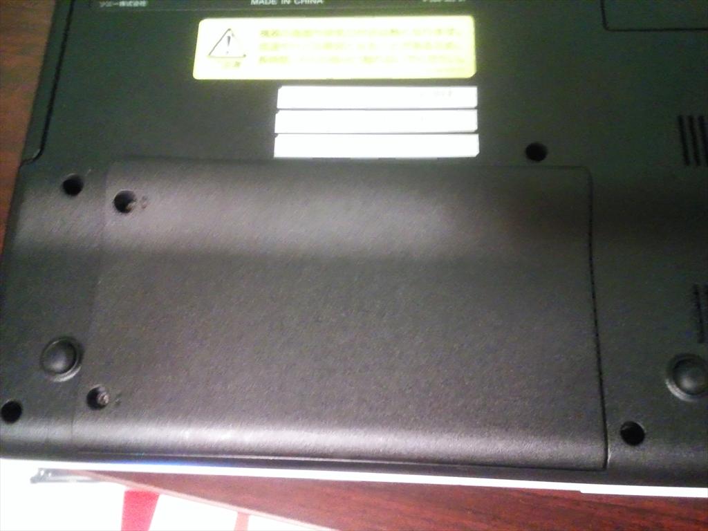 SSD_kanso_7