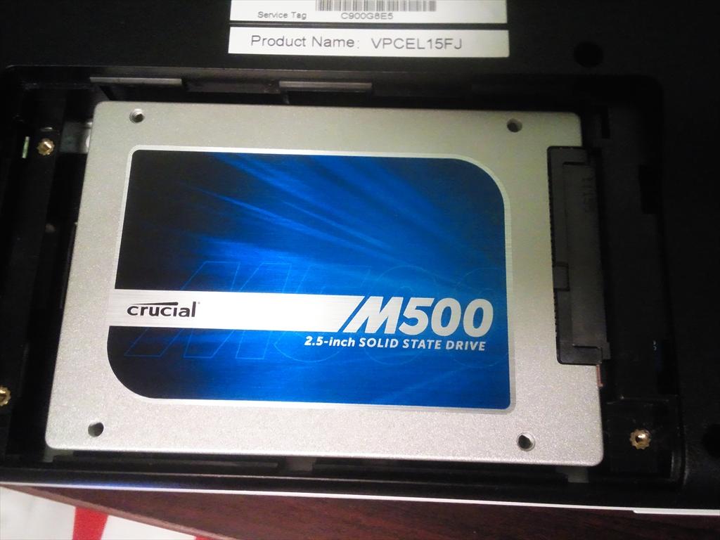 SSD_kanso_10
