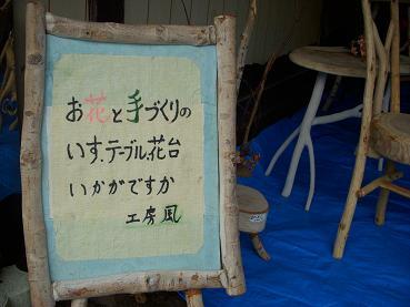 2010710kaze1.jpg