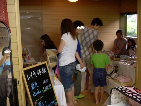2010711reiki1.jpg