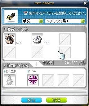 Maple101226_120900.jpg