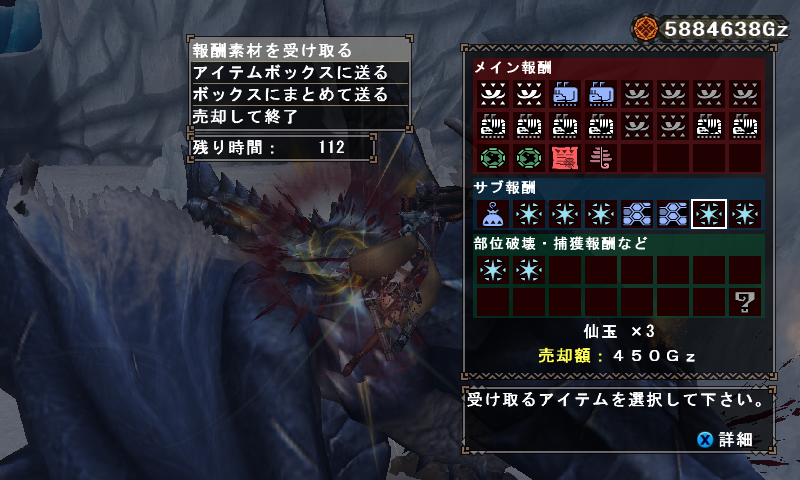 続アノル仙玉mhf 2014-11-15 06-01-11-909