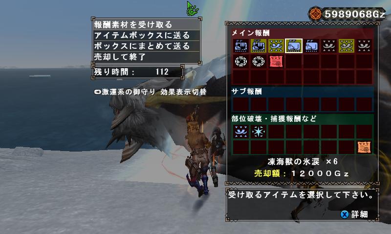氷涙mhf 2014-11-16 06-06-41-543