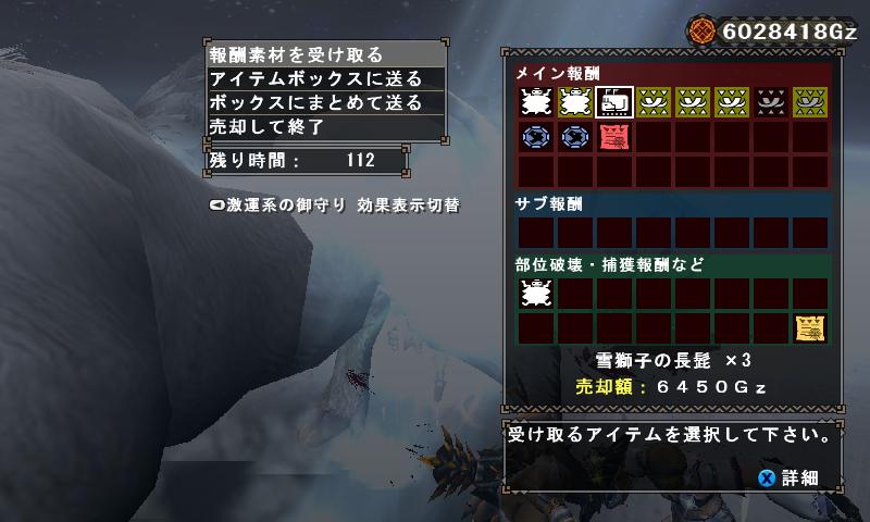 長髭mhf 2014-11-16 16-29-43-445