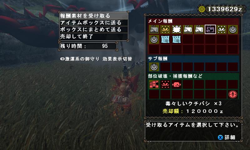 黒毒毒しいmhf 2014-11-17 03-55-05-903