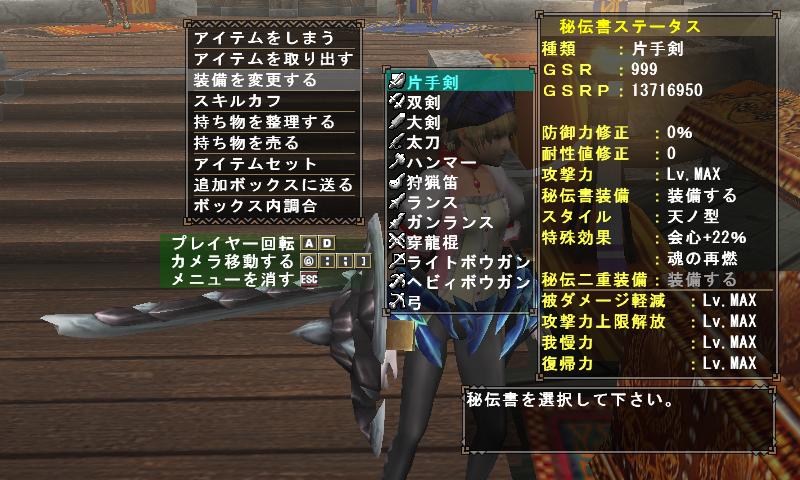 片手MMmhf 2014-12-10 07-30-07-800