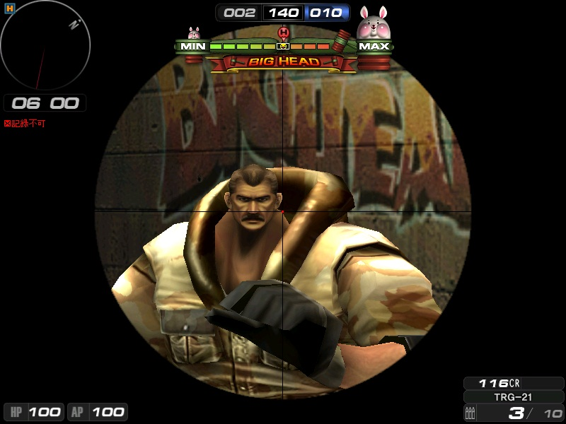ScreenShot_234.jpg