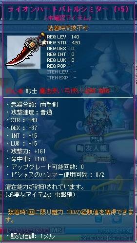 Maple130121_213349.jpg