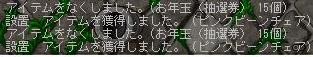 Maple130123_001336.jpg