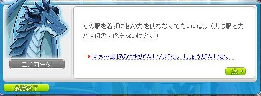 Maple130123_155317.jpg
