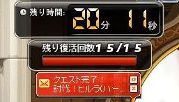 Maple130203_220721.jpg