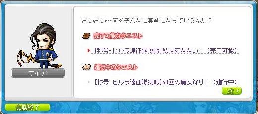 Maple130203_220837.jpg