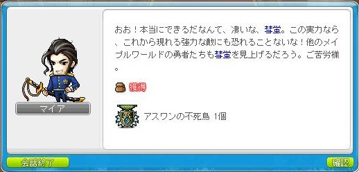 Maple130203_220842.jpg