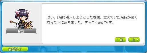 Maple130206_230827.jpg