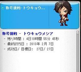Maple130207_000553.jpg