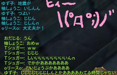 Aion0636.jpg