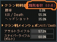 ScreenShot_0_20110326224125.jpg