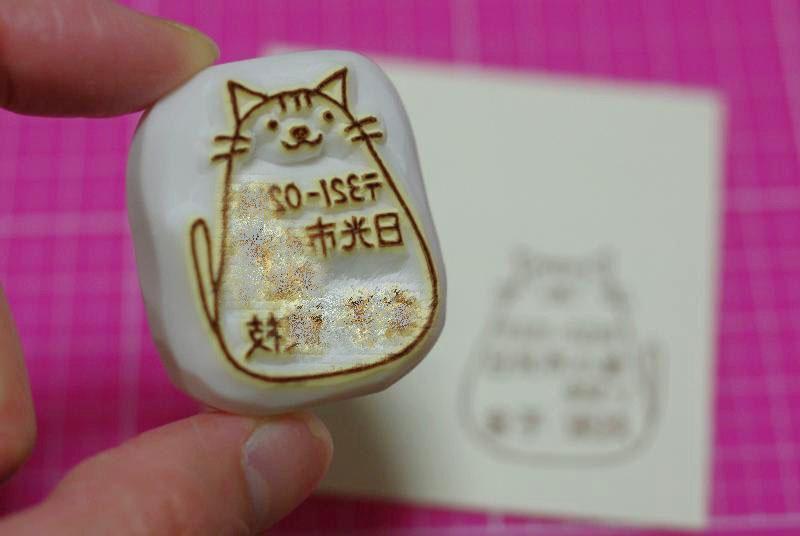 ネコ型住所枠♪②印面