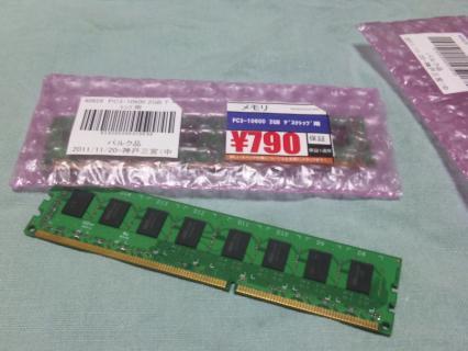 DDR3-2GB
