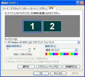 M57-2画面