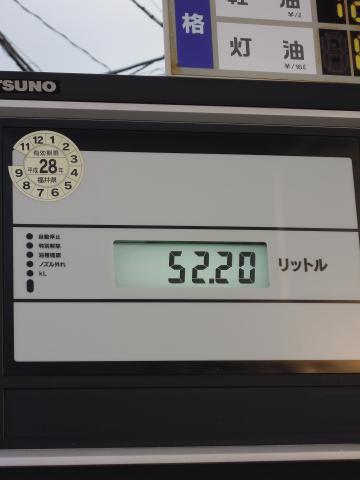 Hanagatami 166 14