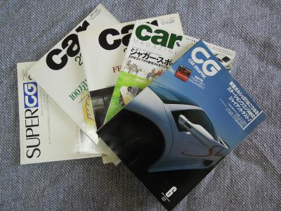 CAR Magazines MQP6 1