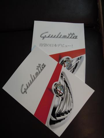 I AM Giulietta 4