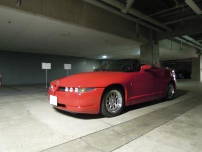Hakone Touring RZ 2