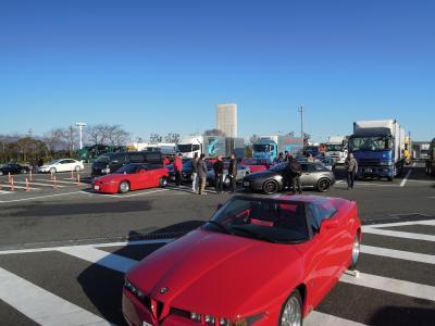 Hakone Touring 2