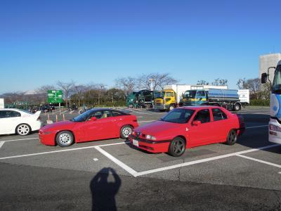 Hakone Touring SZ 155 1